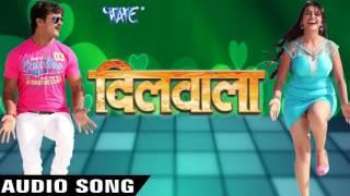Man Ke Adalat - Dilwala - Khesari Lal - Bhojpuri Hot Songs 2016 new