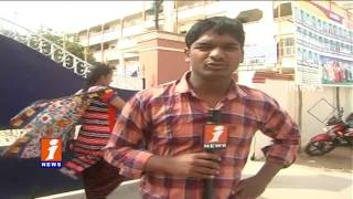 Parents Worries With High Fee Structure In Private Schools | Kadapa | iNews
