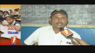 Private Schools Loot Parents With High Fee In Andhra Pradesh | iNews