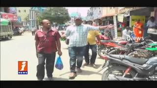 Kapu Activists Distribute Roses To Shop Owners For Supporting Bandh In Palakollu | iNews