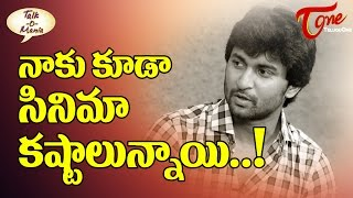 Gentleman Nani about Problems faced in Film Industry