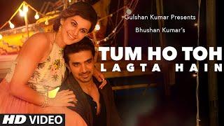 Tum Ho Toh Lagta Hai Video Song | Amaal Mallik Feat. Shaan | Taapsee Pannu, Saquib Saleem