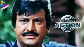 Best Telugu Action Scenes | Chiranjeevi | Mohan Babu | Surya | Power Action