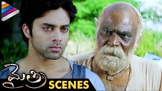Navdeep Suspects Bhikshu | Mythri Telugu Movie Scenes | Sadha | Satyam Rajesh