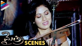 Sada Plays Violin at Graveyard | Mythri Telugu Movie Scenes | Navdeep | Bhikshu