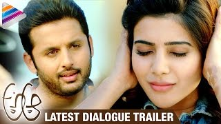 A Aa Movie | Latest Dialogue Trailer 1 | Nitin | Samantha | Trivikram | #AAaMovie