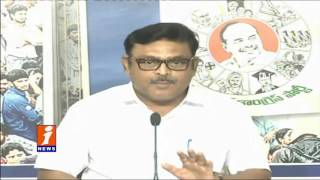 AP Govt Treats Mudragada As Terrorist   Ambati Rambabu   iNews