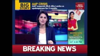 AAP MLA, Alka Lamba Suspended As Spokesperson
