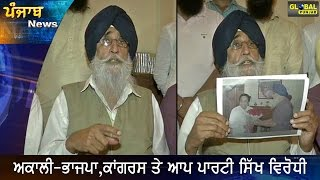 Appointing Kamal Nath to Punjab is like appointing Raavan to Ayodhya: Simranjeet Singh Mann