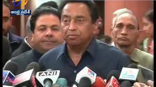 Kamal Nath Resigns As Punjab Affairs In Charge