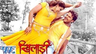 Lahe Lahe Mala Ae Raja Khiladi - Khesari Lal & Madhu Sharma - Promo Song - Bhojpuri Hot Songs 2016 new