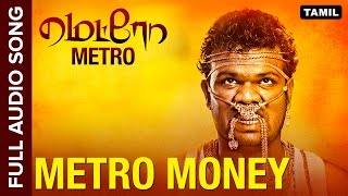 Metro Money | Full Audio Song | Metro