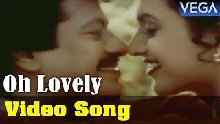 Pasamulla Pandiyare Tamil Movie || Oh Lovely Video Song