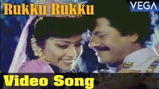Pasamulla Pandiyare Tamil Movie || Rukku Rukku Video Song