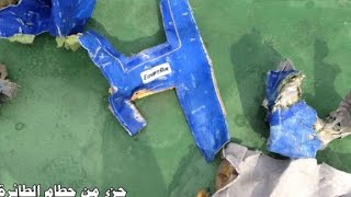 Second EgyptAir black box recovered