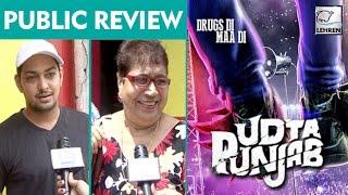 Udta Punjab PUBLIC Review | Shahid Kapoor | Alia Bhatt | Kareena Kapoor | Diljit Dosanjh