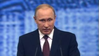 Putin: EU is 'key partner' for Russia.