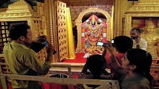 Lord Balaji temple asks banks to pay higher interest rate for gold deposits