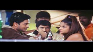 Ramya plays a prank with hero | Kannada action scenes | Aadi Kannada movie | Adithya,Avinash,Ramya