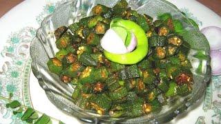 Masala Bhindi Recipe | Instant Bhindi Recipe
