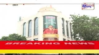 Shivsena@50: Sena 50 years celebration at Dadar