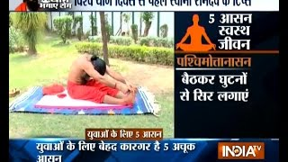 Yoga Day Special: Perform These 5 Asanas with Ramdev to Keep Your Body Healthy