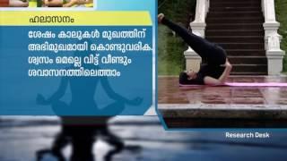 YOGA HALASANAM | International Yoga Day |#yogaday