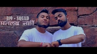 J19 Squad | Matlab Nahi | Young H x Nimbark (Official Video) 2016 DesiHipHop Inc