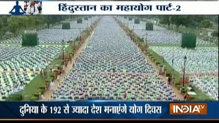 Mega Show: Watch How World plans to celebrate International Yoga Day on June 21 2016