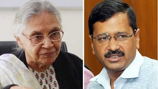 Water Tanker Scam: Arvind Kejriwal & Sheila Dikshit to be Questioned
