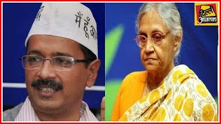 Delhi Water Tanker scam: ACB registers FIR, To Question  Sheila Dikshit and Kejriwal