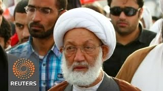 U.S. 'alarm' over Bahrain Shi'ite move`