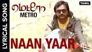 Lyrical: Naan Yaar Full Song with Lyrics | Metro