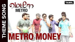 Metro Money Theme Song | Metro