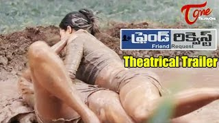 Friend Request Movie Theatrical Trailer   Rohit & Prakash