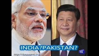 """""""WITH THE HELP OF USA,INDIA WILL GET INTO NSG"""" Pakistani media reaction"""