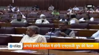 Pakistan has 'successfully blocked' India's NSG bid Sartaj Aziz
