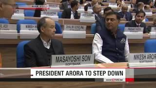 SoftBank President Arora to step down