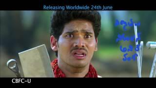Kundanapu Bomma release trailer 1   Chandini Chowdary   Sudhakar Komkula   Sudheer Varma