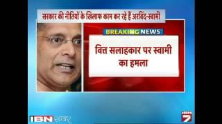 Ab Swamy Ke Nishane Par Aaye Arvind Subramaniam, Kaha Barkhast Karo