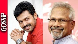 Mani Ratnam Rahman And Vairamuthu Working Together - Kollywood Latest News & Gossips