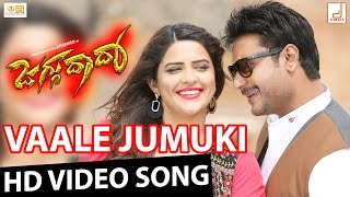 Jaggu Dada - Vaale Jumuki Full HD Video Song | Challenging Star Darshan | V Harikrishna