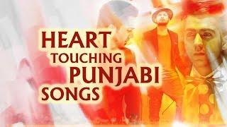 Heart Touching Punjabi Songs | Latest Punjabi Songs 2016