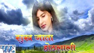 Anshu Shekhar & Khushbu Uttam. Sukh Jata Hothlali - Anshu Shekhar - Casting - Bhojpuri Hot Songs 2016 new