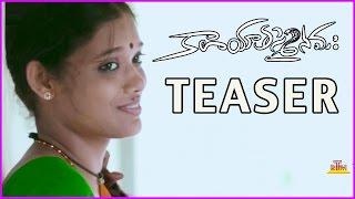 Kaalaayaa Tasmai  Namaha Teaser  || Rekha Boj | Naresh Naidu