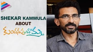 Kundanapu Bomma Movie is Interesting To Watch Says Shekar Kammula | Sudhakar | Chandini
