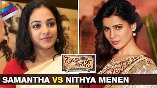 Nithya Menen Dominates Samantha | Characters Revealed | Janatha Garage Movie Latest Updates | Jr NTR