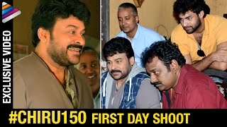 Chiranjeevi 150th Movie First Day Shoot | Exclusive Video | Ram Charan | ‪VV Vinayak | #‎Chiru150th