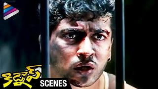 Jyothika Files an Illegal Case on Suriya | Kidnap Telugu Movie Scenes | Roja | Telugu Filmnagar