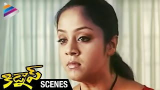 Jyothika Worries about Suriya | Kidnap Telugu Movie Scenes | Roja | DSP | Telugu Filmnagar